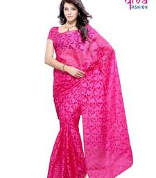 Buy Trend Setter Fancy Designer Saree made from Brasso and Net from Diva Fashion, Surat brasso-saree online