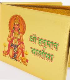 Buy Hanuman Chalisa made of Gold Foil gifts-for-him online