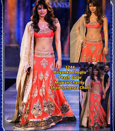 Buy Priyanka chopra pink lehenga bollywood replica saree priyanka-chopra-saree online
