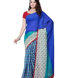 Buy PARTY WEAR FANCY SAREE art-silk-saree online
